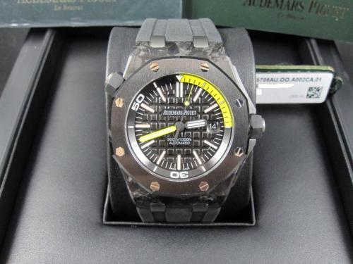 Replica Audemars Piguet Royal Oak Offshore Diver